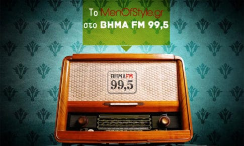 To Men Of Style στο ΒΗΜΑ FM 99.5