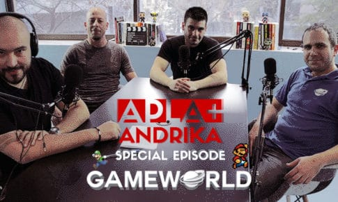 Videogames και Social Life Ft Μάνος Γρυπάρης (GameWorld, ΣΚΑΙ) – Apla + Andrika Special Episode