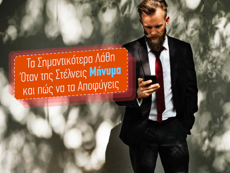 Juego καλοκαίρι παραλία dating